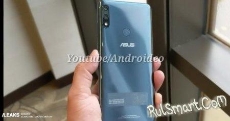 ASUS Zenfone Max Pro M2: живые фото и характеристики смартфона
