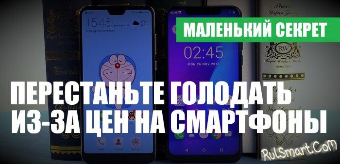 Сравнение Oukitel U23 и Huawei P20 Pro: неожиданный поворот, который Вас удивит