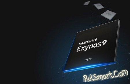 Samsung Galaxy S10+ с Exynos 9820 в AnTuTu: провальный смартфон, брать не будут?