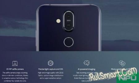 Nokia 8.1: последний крутой смартфон со Snapdragon 710 и монобровью