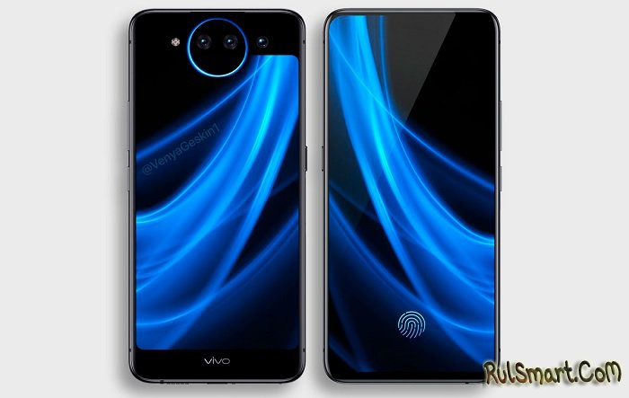 Vivo NEX 2: смартфон с двумя экранами и светящимся кольцом