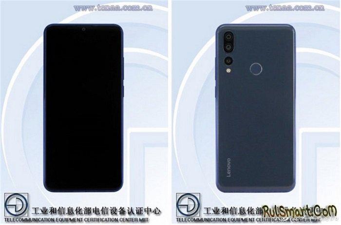 Lenovo Z5s: странный смартфон с подэкранной фронтальной камерой и Snapdragon 675