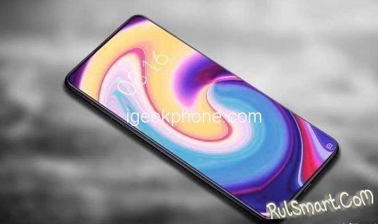 Xiaomi Mi Mix 3s: характеристики смартфона со Snapdragon 855 и цена