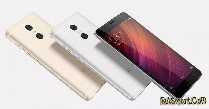Xiaomi Redmi Pro 2 с 48-Мп камерой и Snapdragon 675 будет стоить $290
