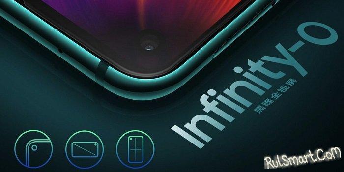 Samsung Galaxy A8s: первый смартфон с волшебным дисплеем Infinity-O