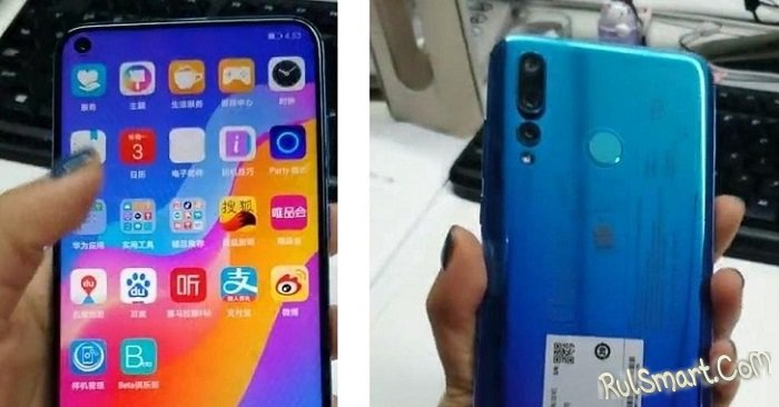 Xiaomi Redmi Pro 2: первые живые фото народного смартфона
