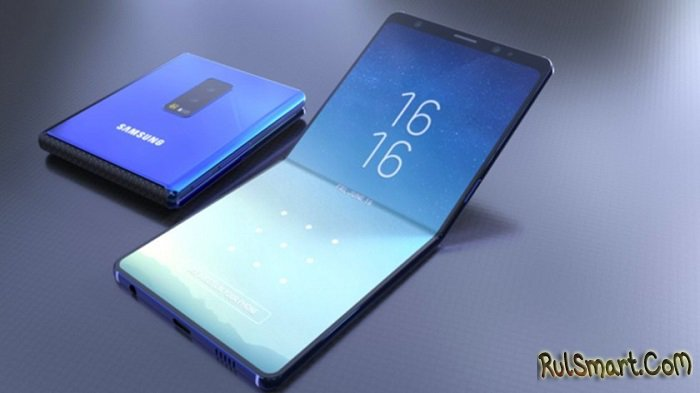 Samsung Galaxy F: гибкий смартфон с двумя аккумуляторами и Snapdragon 855