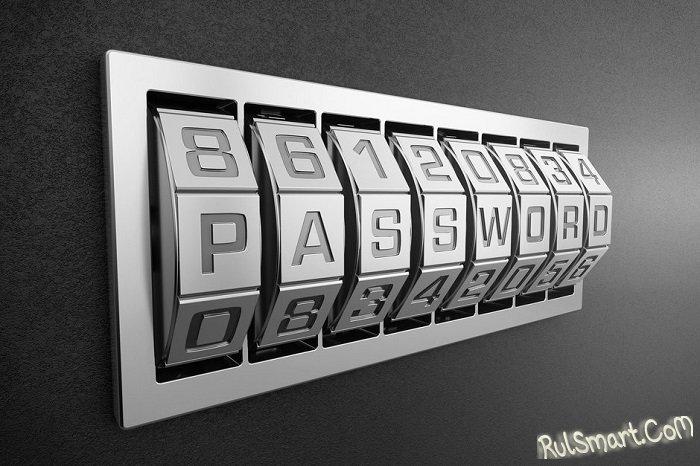 Худшие пароли 2018 года, которыми нельзя пользоваться