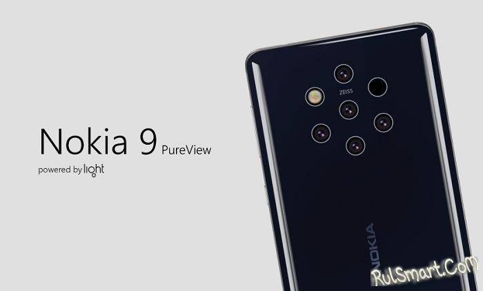 Nokia 9 PureView: достойный флагман со Snapdragon 845 (первое фото смартфона)