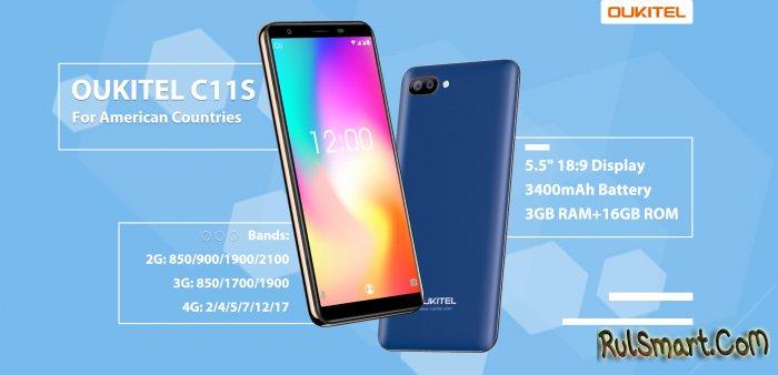 Oukitel C11S: очень дешевый смартфон с неожиданными «фишками»
