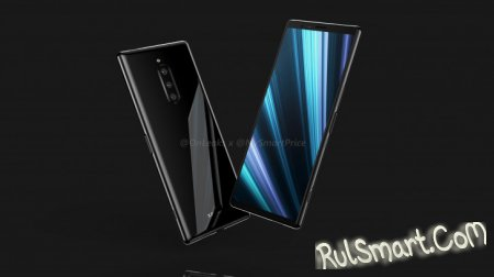 Sony Xperia XZ4: Snapdragon 855, тройная камера и Android 9.0 Pie