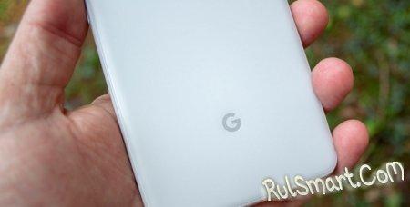 Google работает над бюджетной версией Pixel 3 XL