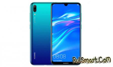 Huawei Enjoy 9: недорогой смартфон с безрамочным дисплеем и EMUI 8.2