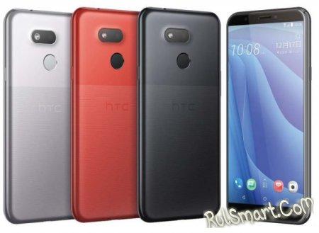 HTC Desire 12S: странный смартфон со Snapdragon 435 и NFC
