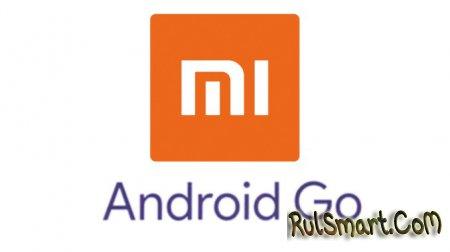 Xiaomi Redmi Go: первый смартфон компании на Android Go