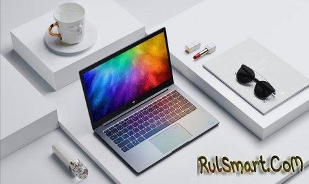 Xiaomi Mi Notebook Air: новая компактная версия с мощным железом