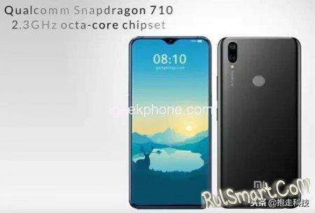 Xiaomi Redmi 7: фото и характеристики смартфона со Snapdragon 710