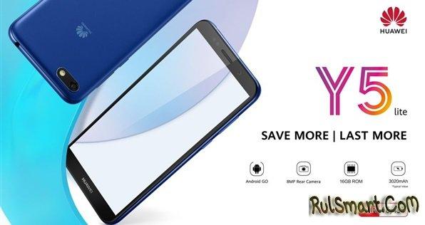 Huawei Y5 Lite: максимально странный смартфон на Android Go (цена и характеристики)