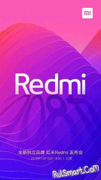 Xiaomi Redmi Pro 2: шок-смартфон с 48 Мп камерой и крутыми фишками