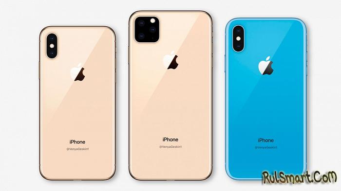 iPhone XI, iPhone XI Max и iPhone XR 2019: очень страшные и люто дорогие