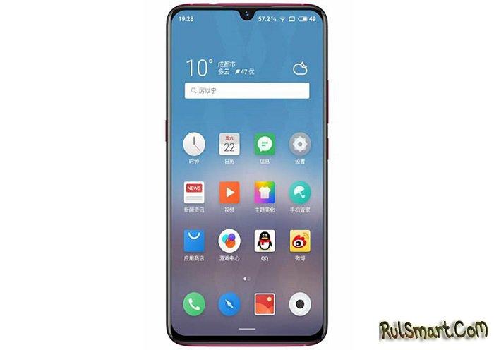 Meizu Note 9: злой смартфон со Snapdragon 675 и 48-Мп камерой