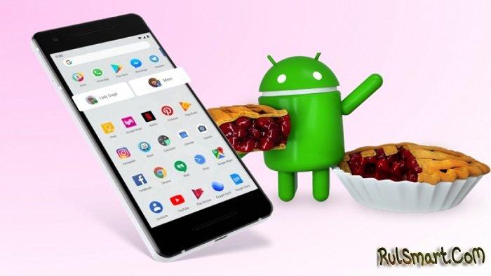 Первый обзор Android 10 Q: что нового в десятой версии операционки (видео)