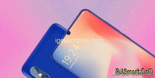 Xiaomi Mi X: очень крутой смартфон со Snapdragon 855 и тройной камерой