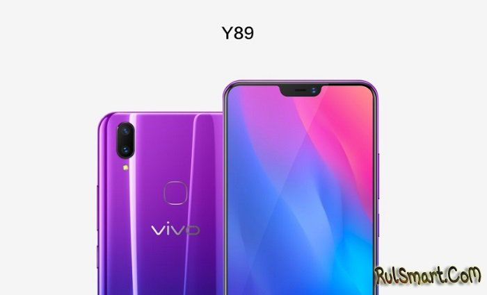 Vivo Y89: слишком дешевый смартфон со Snapdragon 626