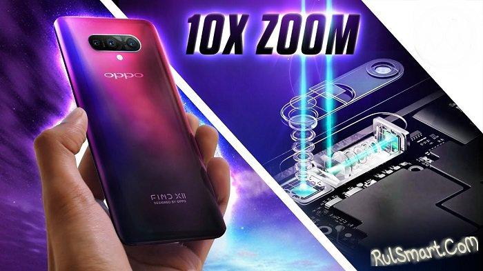 Oppo Find X 2: водонепроницаемый смартфон с камерой с 10-кратным зумом