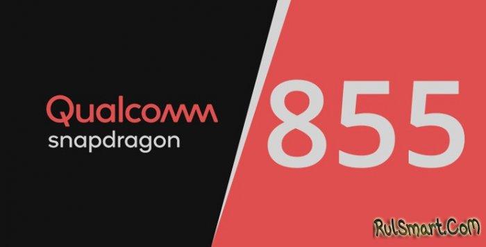 Xiaomi Mi 9: самый крутой смартфон в мире (характеристики, цена и, когда выйдет)
