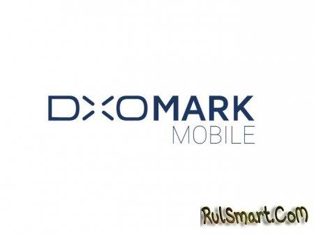 ТОП смартфонов с лучшими камерами за 2018 год по версии DxOMark: