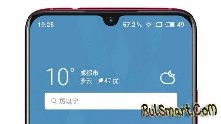 Meizu Note 9: безрамочный смартфон с 48-Мп камерой и Snapdagon 6150