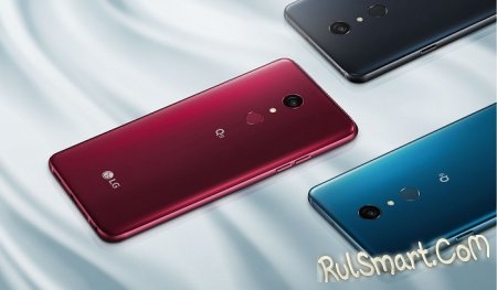 LG Q9: не флагманский шок-смартфон со Snapdragon 821
