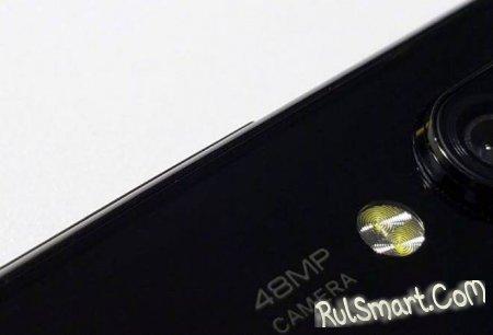 Xiaomi Redmi Note 7: самый дешевый смартфон с 48-Мп камерой