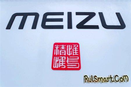Meizu 16G: злой игровой смартфон со Snapdragon 855 и кое-чем лютым