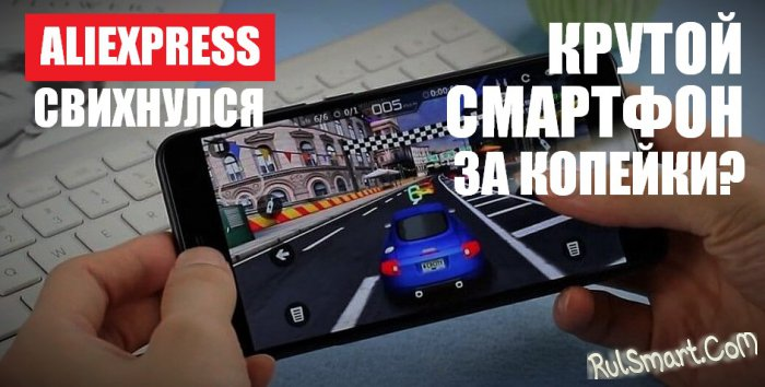 Oukitel U25 Pro: распаковка крутого смартфона, который резко подешевел на AliExpress