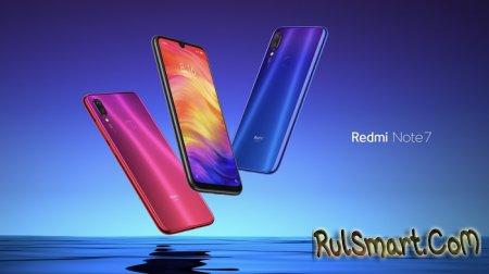 Xiaomi Redmi Note 7 получил крутую особенность, о которой мечтали все