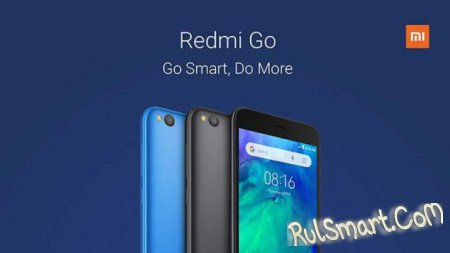 Redmi Go: характеристики и пресс-изображение супербюджетного смартфона