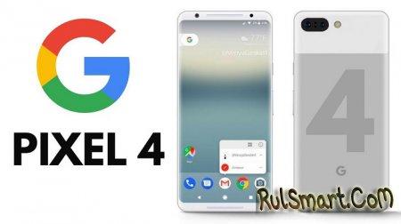 Google Pixel 4 протестировали в популярном бенчмарке
