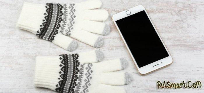 Что делать, если айфон выключается на морозе? (лучшие советы)