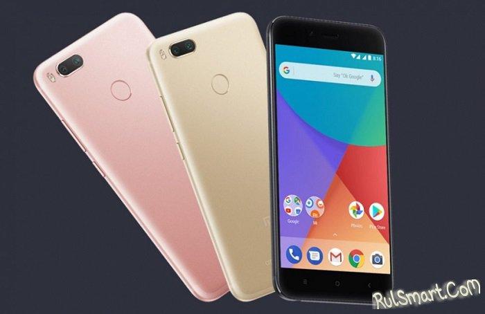Xiaomi Mi A1 — самый опасный смартфон, который нельзя покупать
