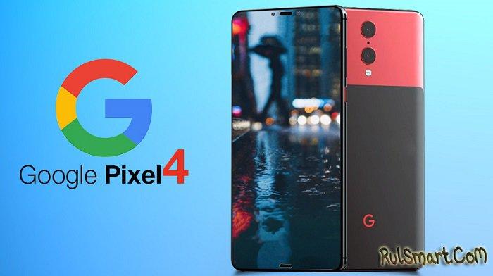 Google Pixel 4 на Android 10.0: новый смартфон, который уже разочаровал