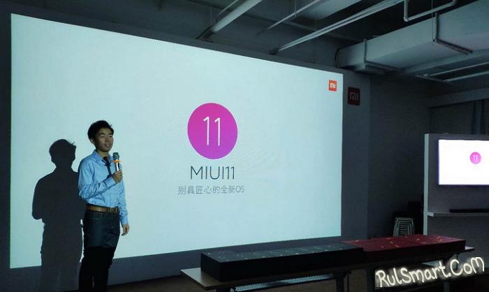 Какие смартфоны Xiaomi и Redmi получат MIUI 11 (полный список)