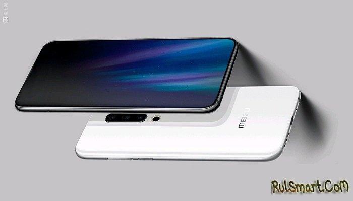 Meizu 16s: крутой смартфон с тройной камерой и Snapdragon 855