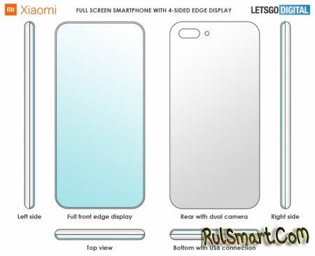 Xiaomi выпустит суперсмартфон, который загнут со всех сторон