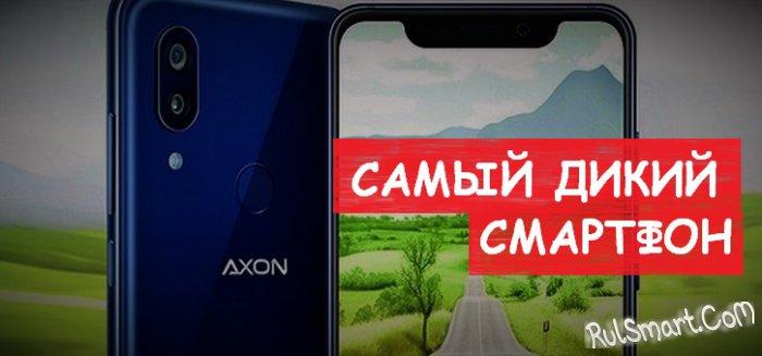 ZTE Axon 10 Pro: очень злой смартфон с диким железом «под капотом»