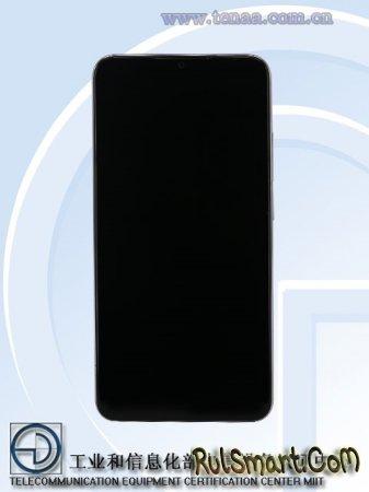 Meizu Note 9: очень крутой, но дешевый смартфон (цена, характеристики)