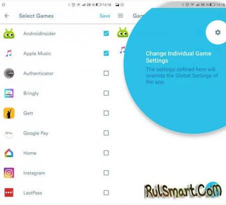 Как включить игровой режим на любом Android-смартфоне (инструкция)