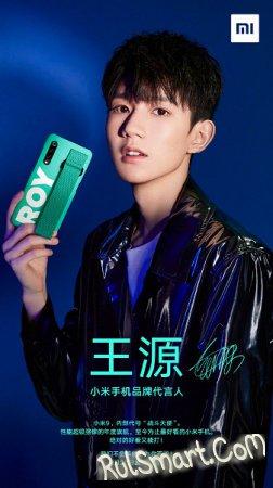 Xiaomi Mi 9: слишком секретные фото лучшего смартфона 2019 года