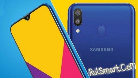 Samsung Galaxy A50, Galaxy A30 и Galaxy A10: злые смартфоны (характеристики)